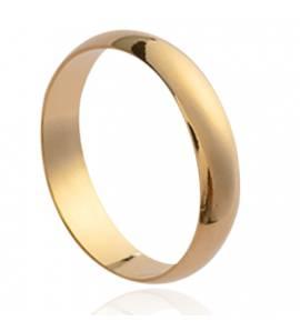 Aliança de Casamento feminino banhado a ouro Union 4