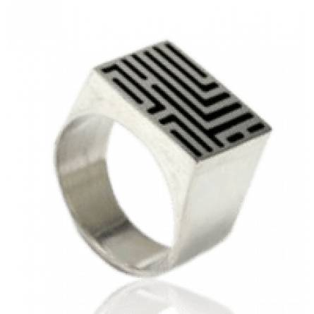 Bague Graphique Rectangle