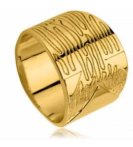 Inel femei placate cu aur Omiay