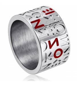 Woman silver Méli Mélo  ring